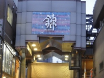 Japan 2010 234