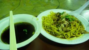 Duck Noodles - neh