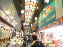 Nishi Market
