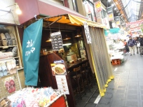 Quaint little Curry place by the market - Cheaper without rice!