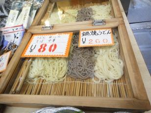 Fresh handmade Noodles