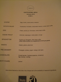 Menu for the Night