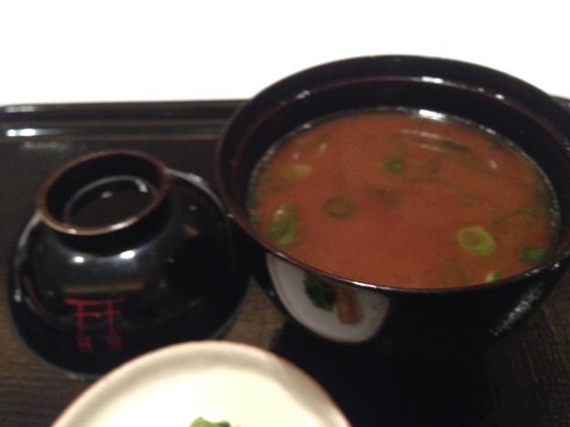 #12: Miso Soup