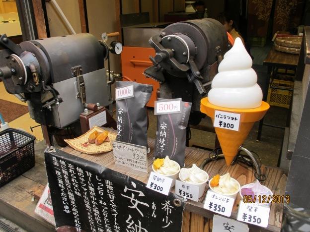#2: Sweet Potato Ice cream