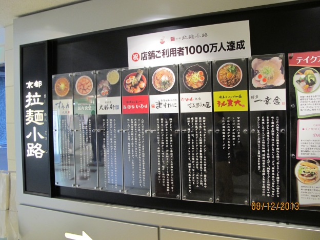 Ramen Museum : introducing only the best ramens