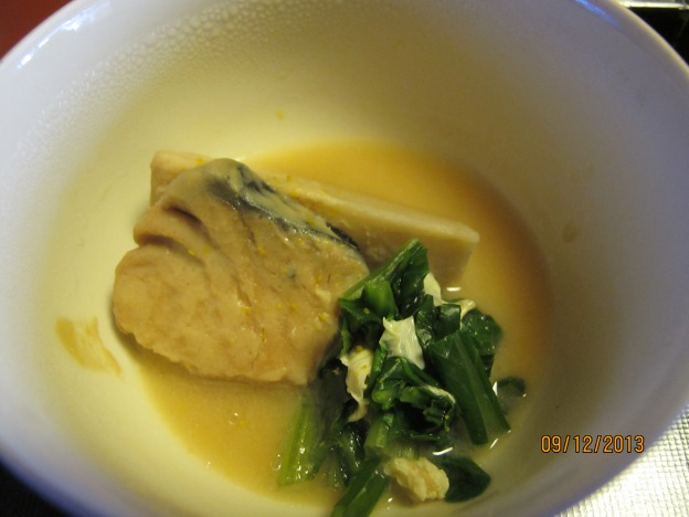 #4: White miso with mackerel and spinach