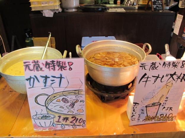 #3:Soup
