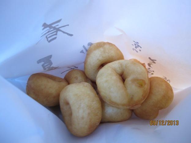#5.2: Soyabean Doughnuts