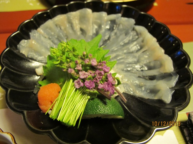 #2: Sea Bream Sashimi