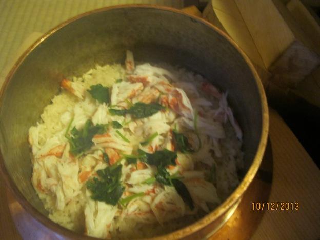 #9: Kani (crab) meishi