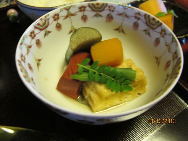 1.2: Tamago (Egg) yaki with assorted root vegetables