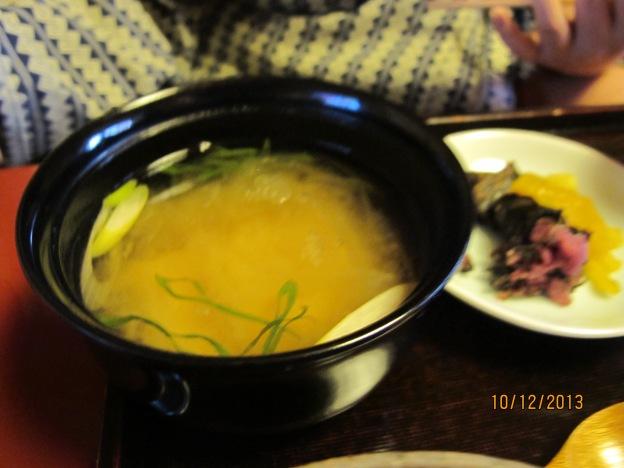 1.5 : Miso Soup