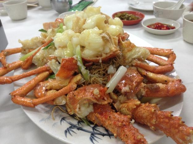 Lobster E-Mee